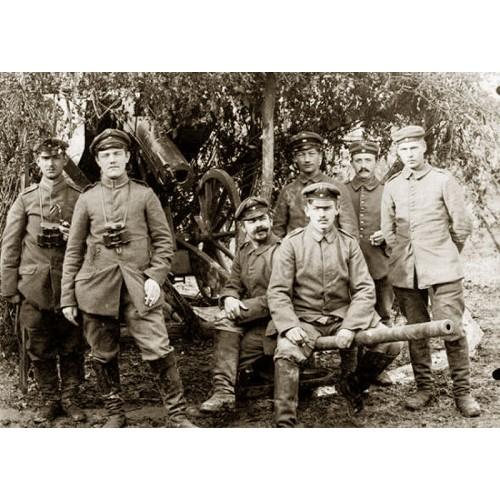 Германская Империя 1900-1918 гг.